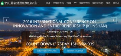 International Conference on Innovation and Entrepreneurship