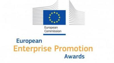 Premios Europeos a la promoción empresarial 2017