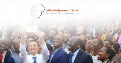 Premio África Netpreneur