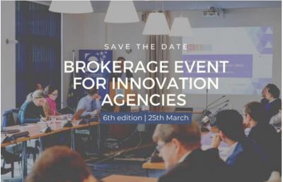 Evento de intermediación para agencias de innovación 2021